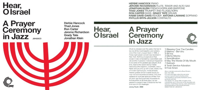 [Jazz] Playlist - Page 7 Herbie11