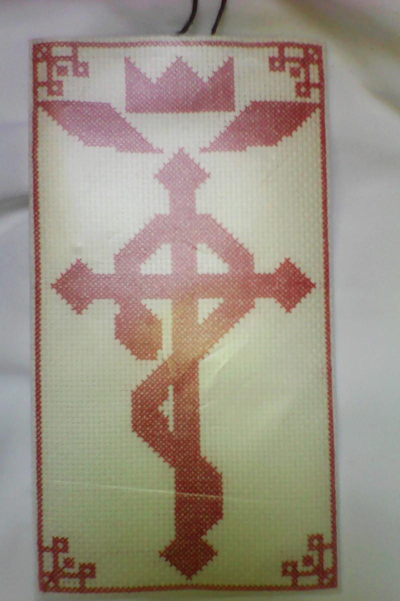 Mes points de croix DA Img_2013
