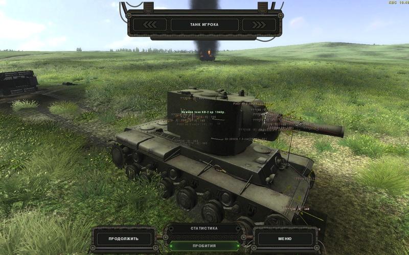 STA(Steel Tank Add-on) 3.3 Shot_215