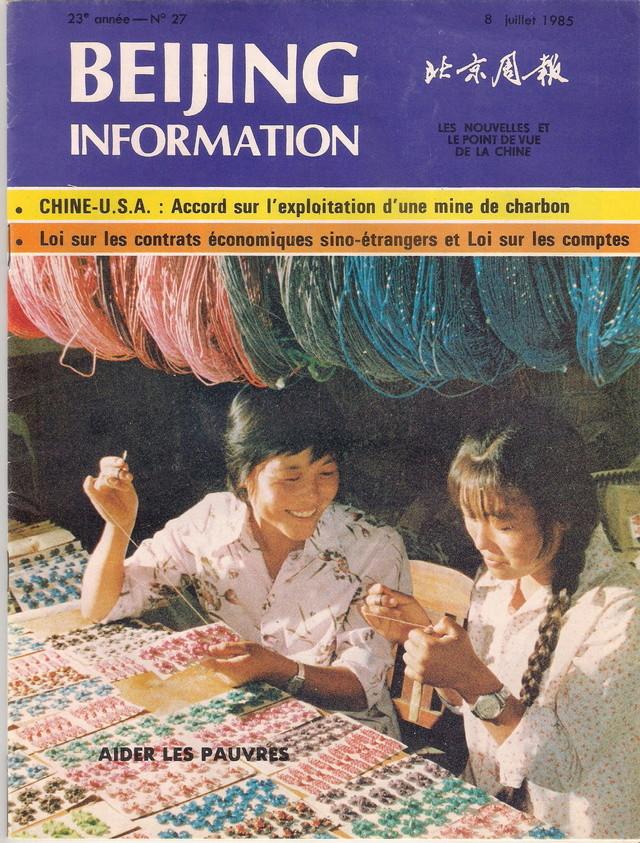 Publications des stations Beijin11