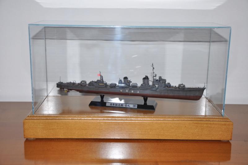 Destroyer Yukikaze Tamiya 1/350 + photodécoupe Aber - TERMINE Dsc_0115