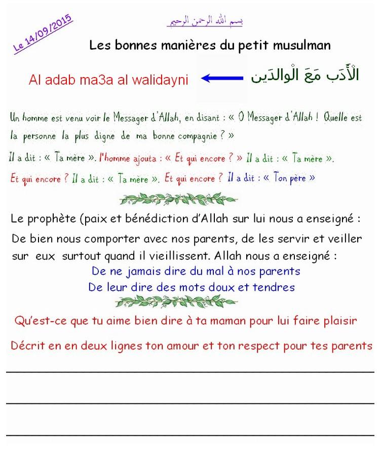 Les juniors 9/12 Al_ada10