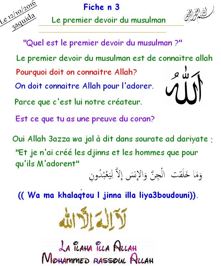 Les juniors 9/12 Aqidah11