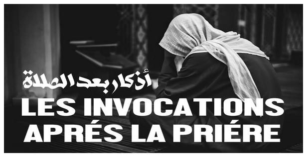 الاذكار  Al adhkars Les invocations Maxres11