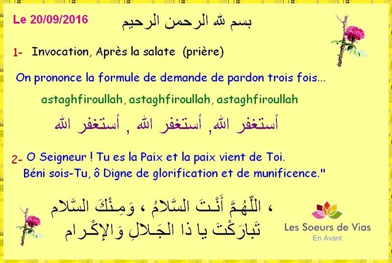 الاذكار  Al adhkars Les invocations Ooiuee10