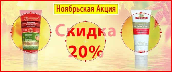 Внимание Акция! vnimanie-aktsiya?partnerid=872 Zaeea11