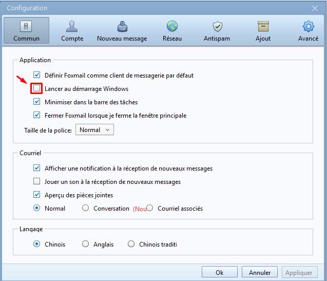 Installation de Foxmail 7.2.7 Screen22