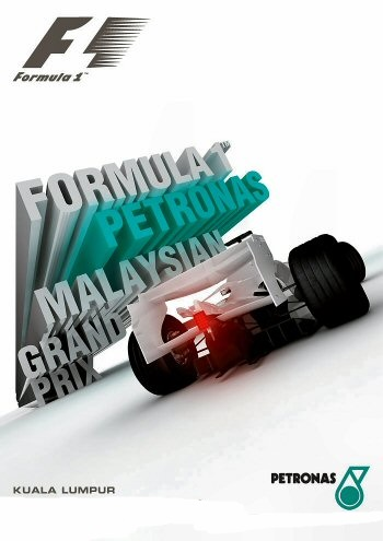 PMU 2016 - Grand Prix de Malaisie 787a10