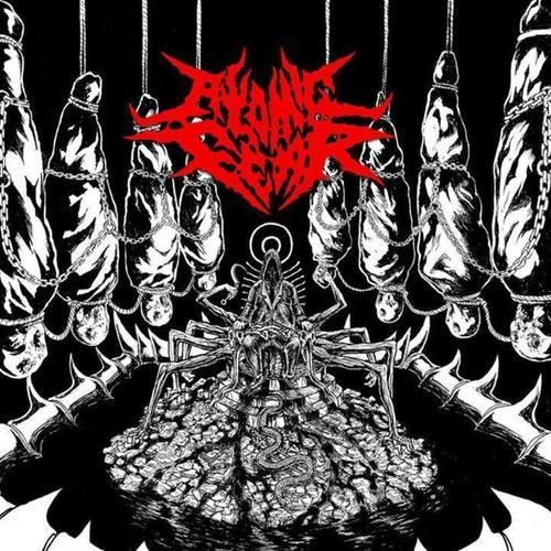 Atomic Fear - Globaritarian (2014) EP 81931410