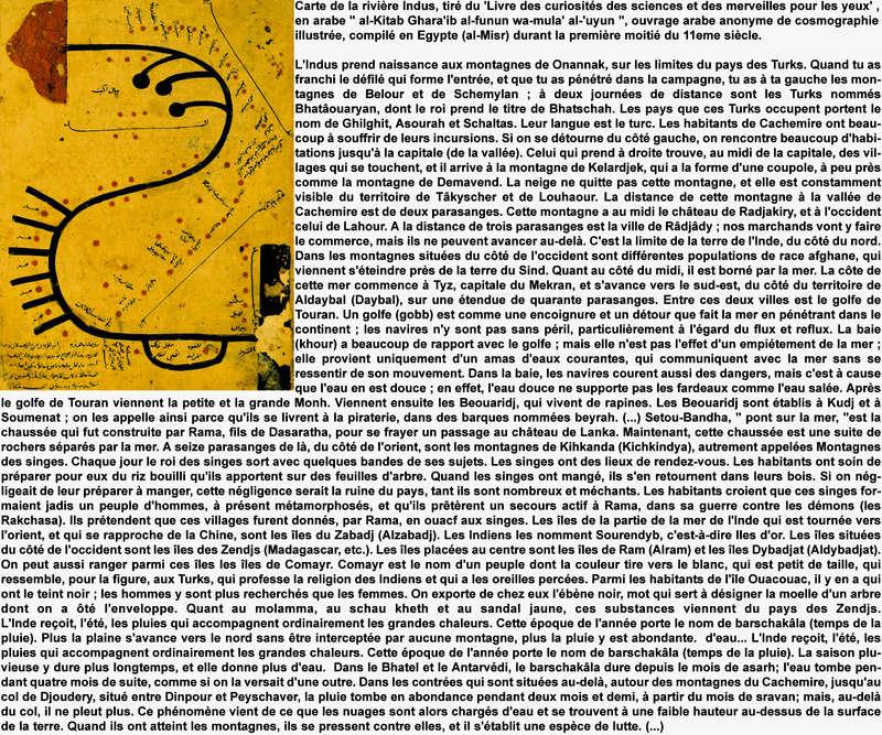 HISTOIRE DE CARTES MYTHIQUES P_fl_i10