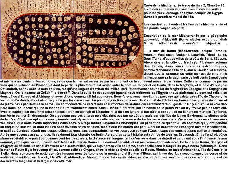 HISTOIRE DE CARTES MYTHIQUES P_myyd10