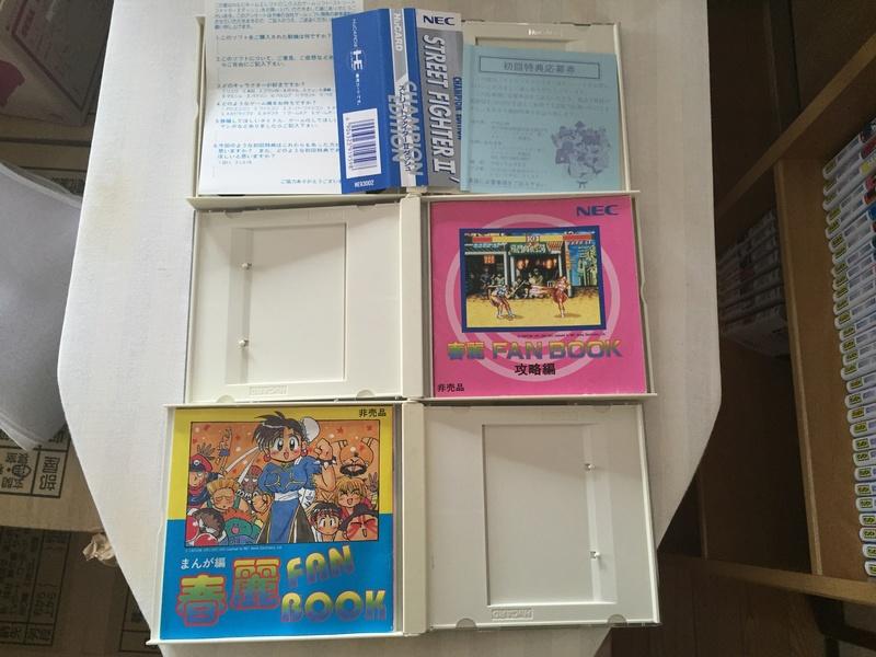[Goodies - Proders] Nec - Sega - SNK. Et même Nintendo si vous voulez. - Page 2 Img_1211