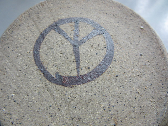 stoneware bowl Img_0013