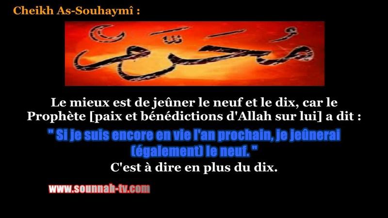 Hadith du Jour  - Page 2 Maxres10