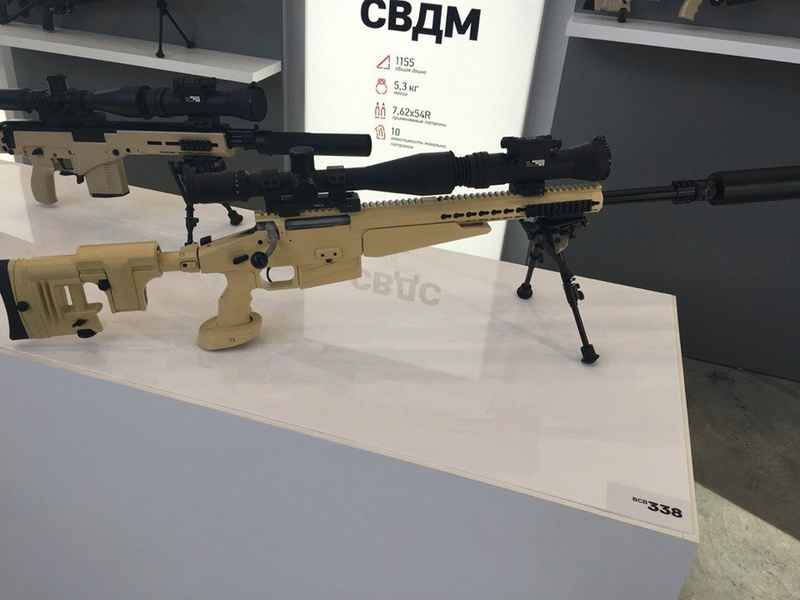 Russian Sniper Rifles and Units - Page 16 Qelgoo11