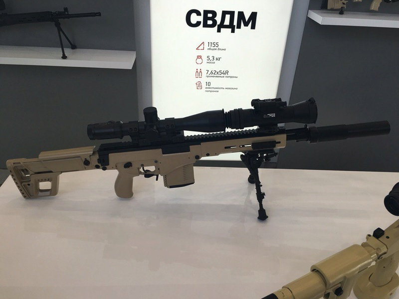 Russian Sniper Rifles and Units - Page 16 Uqt6m12