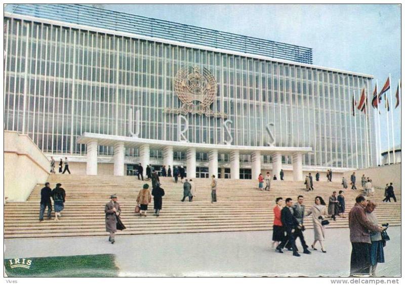Exposition Universelle 1958 Bruxelles 660_0010