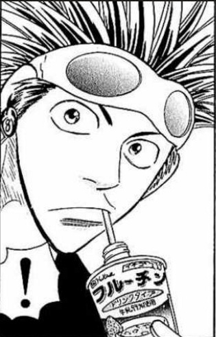 [Jeu] Devinez qui je suis ? ( Mangas, Dessins Animés, films d'animation )  - Page 26 Mais_q11