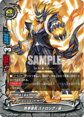 [Ancient World]Fear the Dragon Chief Emperor's wrath !!!!! D-td0110