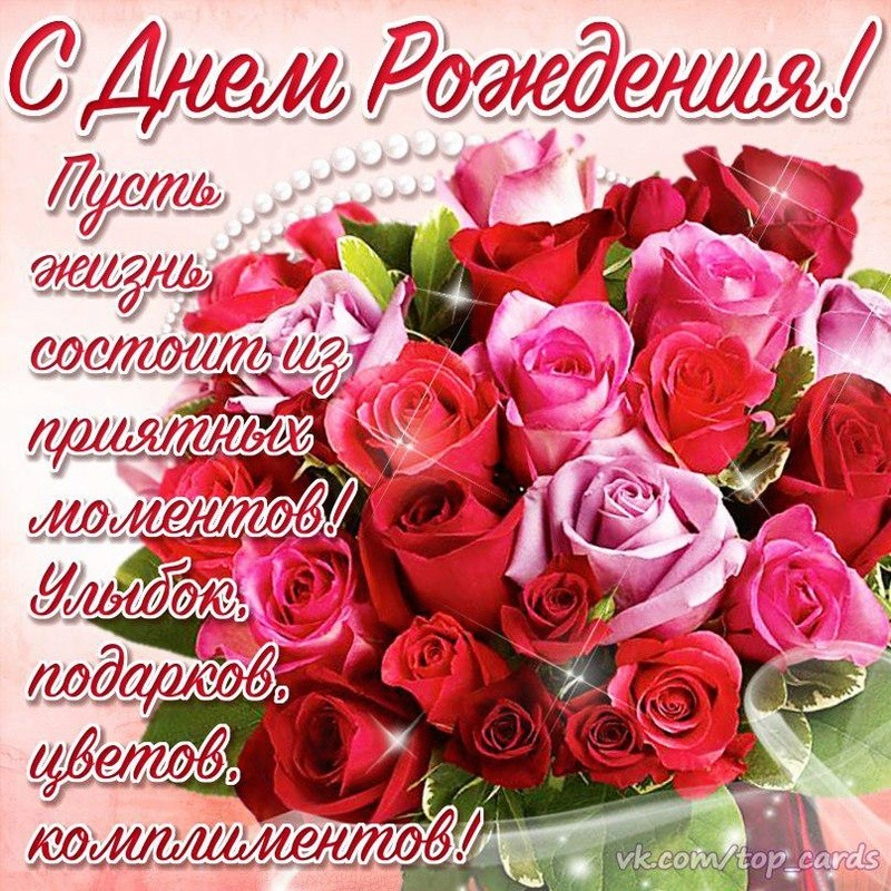Поздравления  с праздниками! - Страница 19 I_ze_e10