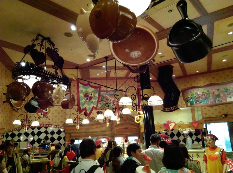 4,5 jours au coeur de la magie à Tokyo Disney Resort juin 2016 - Page 2 Imag0121
