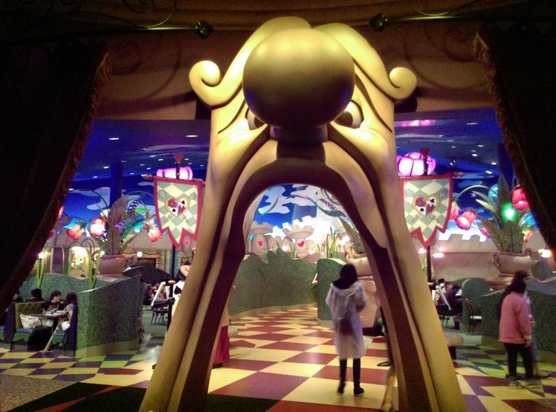 4,5 jours au coeur de la magie à Tokyo Disney Resort juin 2016 - Page 2 Imag0123