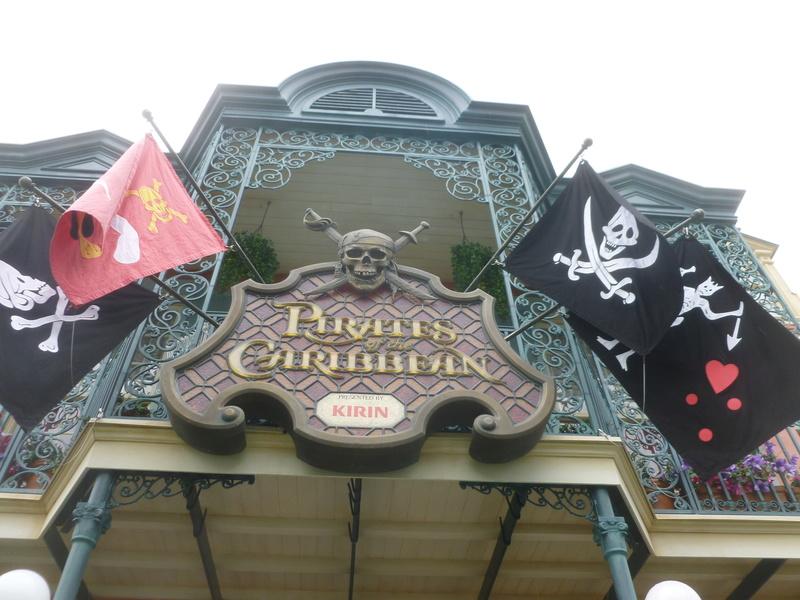 4,5 jours au coeur de la magie à Tokyo Disney Resort juin 2016 - Page 2 P1070723