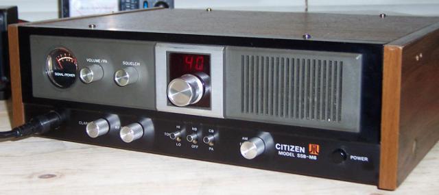 Citizen SSB-M6 JIL (Base) 13455410
