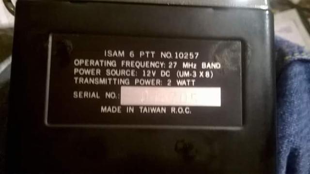 Isam 6 (Portable) I_fb_i12