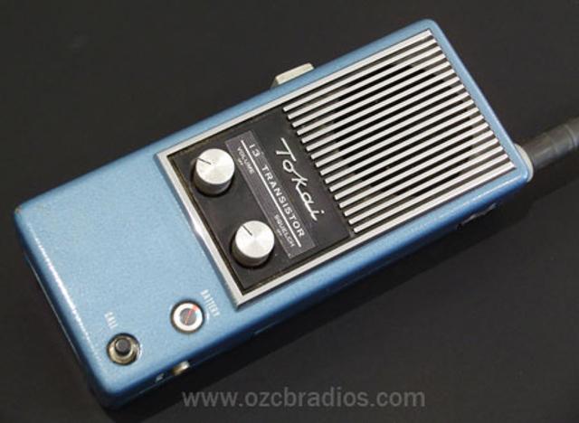 Tokai TC-1607 (Portable) Tokai110
