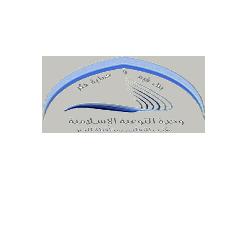 وحدة التوعية الإسلامية بمكتب التعليم بمحافظة الخبر