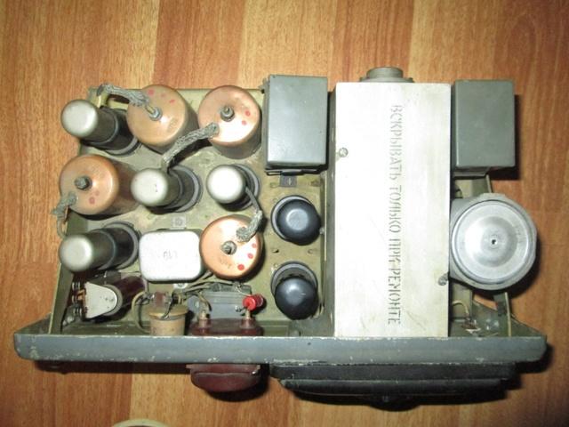 Радиостанции специального назначения Img_6510