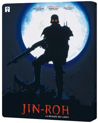 Jin Roh : Edition Limitée 16/11/16 713ycq11