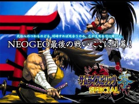 samurai spirits zero spécial final le prototype récupérable ? Hqdefa10
