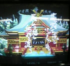 samurai spirits zero spécial final le prototype récupérable ? Sam210