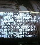 samurai spirits zero spécial final le prototype récupérable ? Sam310