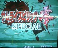 samurai spirits zero spécial final le prototype récupérable ? Sam510
