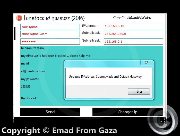 Nimbuzz: Nimbuzz: Unblock id nimbuzz + ip changer v2.exe Ashamp16