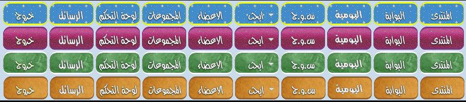 مـــنـتــدى أكــــوأد scc حصري 1210
