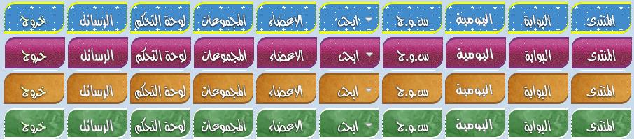 مـــنـتــدى أكــــوأد scc حصري 1410