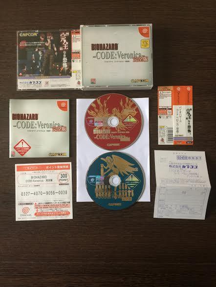 Jeux Dreamcast jap et Saturn jap. Biohaz11