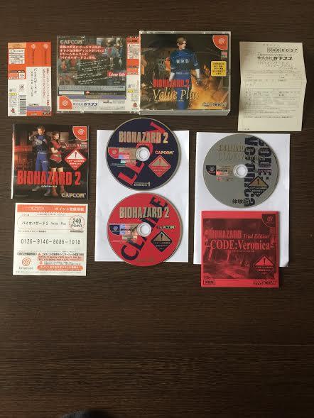 Jeux Dreamcast jap et Saturn jap. Biohaz12