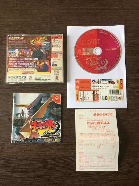 Jeux Dreamcast jap et Saturn jap. Chouko10