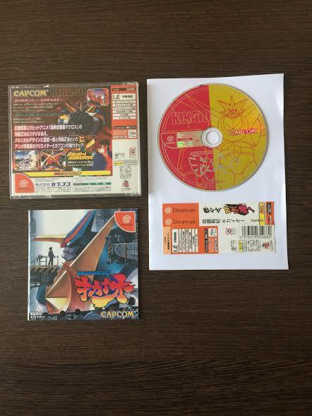 Jeux Dreamcast jap et Saturn jap. Chouko11