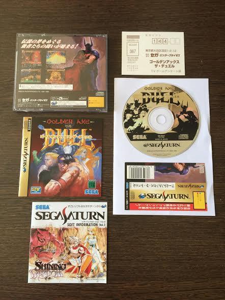 Jeux Dreamcast jap et Saturn jap. Golden10