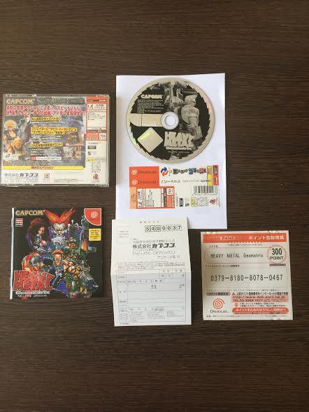 Jeux Dreamcast jap et Saturn jap. Heavy_10
