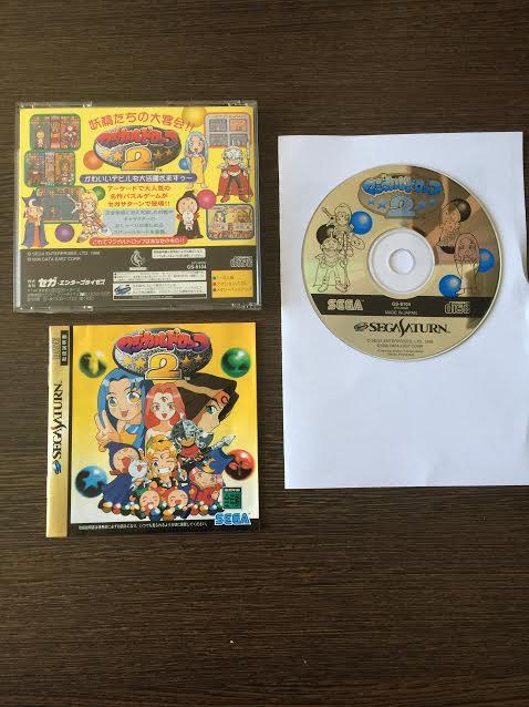 Jeux Dreamcast jap et Saturn jap. Magica10