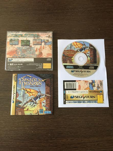 Jeux Dreamcast jap et Saturn jap. Panzer10