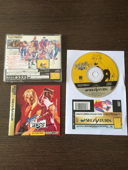 Jeux Dreamcast jap et Saturn jap. Street12