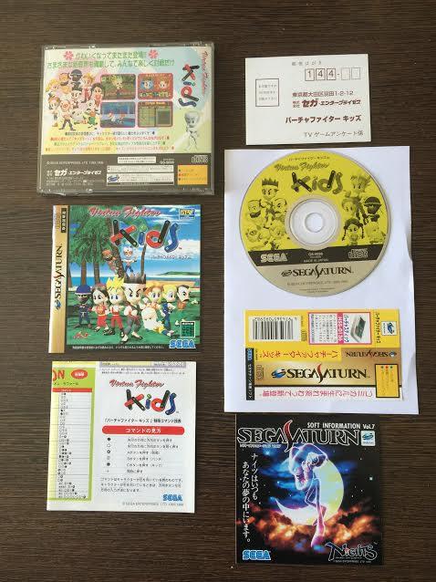 Jeux Dreamcast jap et Saturn jap. Virtua10